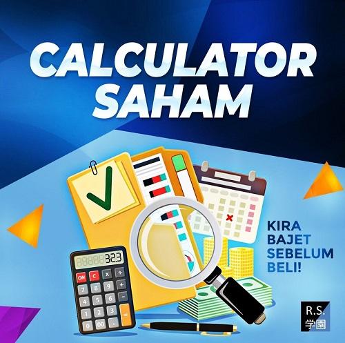bonus-1-calculator-saham